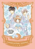 Cardcaptor Sakura Collectors Edition HC 03