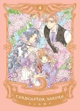 Cardcaptor Sakura Collectors Edition HC 04