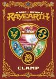 Magic Knight Rayearth 25th Anniversary Boxset Vol 01