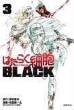 Cells at Work Code Black Vol 03