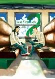Saint Young Men Vol 02