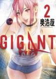 Gigant Vol 02