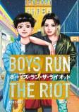 Boys Run the Riot Vol 02