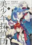 Pretty Boy Detective Club Vol 01