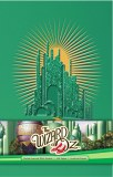 Wizard of Oz HC Ruled Journal