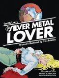 Silver Metal Lover GN