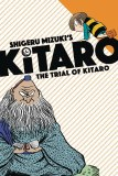 Kitaro Vol 07 Trial of Kitaro