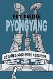 Pyongyang New Edition TP