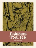 Swamp HC Yoshiharu Tsuge