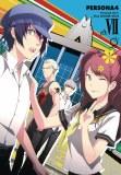 Persona 4 GN Vol 07