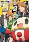 Persona 4 GN Vol 08