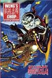 Weng's Chop #11.5