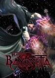 Eyes of Bayonetta Art Book HC with DVD