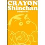 Crayon Shin Chan Vol 02 New Printing