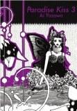 Paradise Kiss Vertical Inc Ed Vol 03