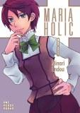 Maria Holic Vol 08