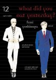 What Did You Eat Yesterday Vol 12