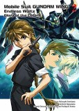 Mobile Suit Gundam Wing Vol 02 Endless Waltz: Glory of the Losers