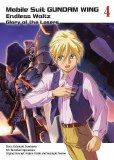 Mobile Suit Gundam Wing Vol 04 Endless Waltz: Glory of the Losers