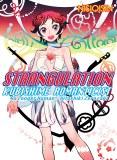 Strangulation Kubishime Romanticist