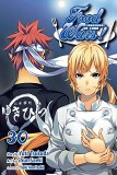 Food Wars! Vol 30