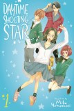Daytime Shooting Star Vol 01