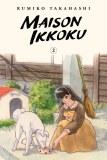Maison Ikkoku Collector's Edition Vol 2