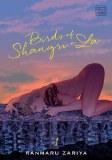 Birds of Shangri-La Vol 01