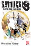 Samurai 8 The Tale of Hachimaru Vol 3