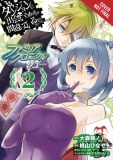 Is It Wrong to Try to Pick Up Girls in a Dungeon? Familia Chronicle Episode Lyu Vol 02