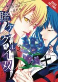 Kakegurui Twin Vol 03