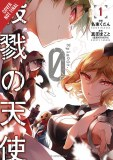 Angels of Death Episode 0 Vol 01