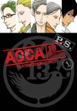 ACCA 13 Territory Inspection Departmen Vol 01