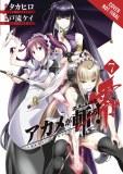Akame ga Kill Zero Vol 07