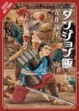 Delicious in Dungeon Vol 06