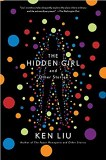 HIdden Girl HC
