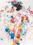 Art of Senbon Umishima TP