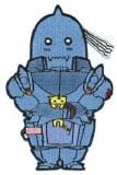 Fullmetal Alchemist Alphonse Patch