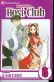 Ouran High School Host Club Vol 06