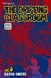 Drifting Classroom Vol 04