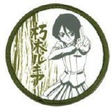 Bleach Rukia Circle Patch