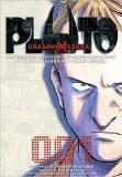 Pluto Vol 01 Astro Boy
