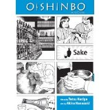 Oishinbo Vol 02 Sake