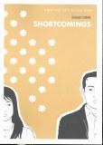 Shortcomings TP