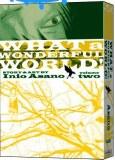 What a Wonderful World Vol 02