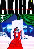 Akira Vol 04