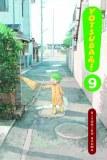 Yotsuba Vol 09
