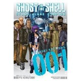 Ghost In Shell Stand Alone Complex Vol 01