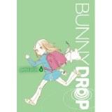 Bunny Drop Vol 04