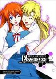 Neon Genesis Evangelion Shinji Ikari Raising Project Vol 10